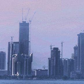The Future ofQatar
