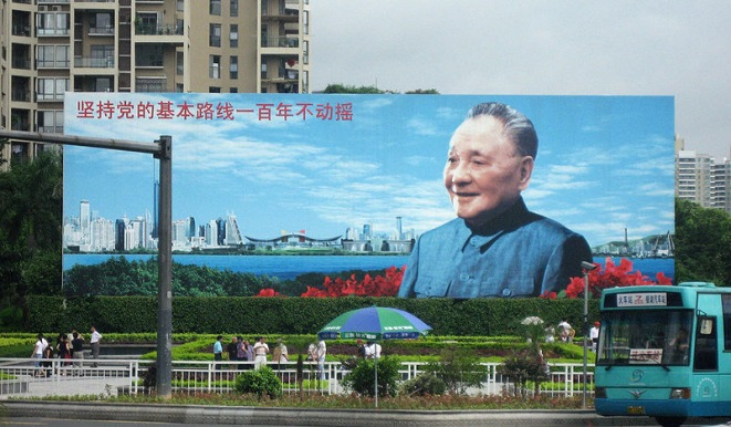 Image result for Deng made his famous southern tour of China  images
