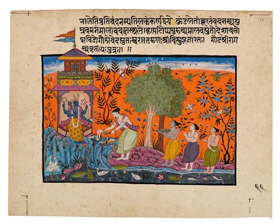 Gauda Ragaputra of Shri Raga