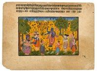 Shankara Ragaputra of Megha Raga