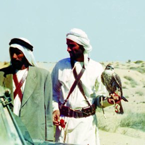Bedouins, Boundaries and the Buraimi Oasis