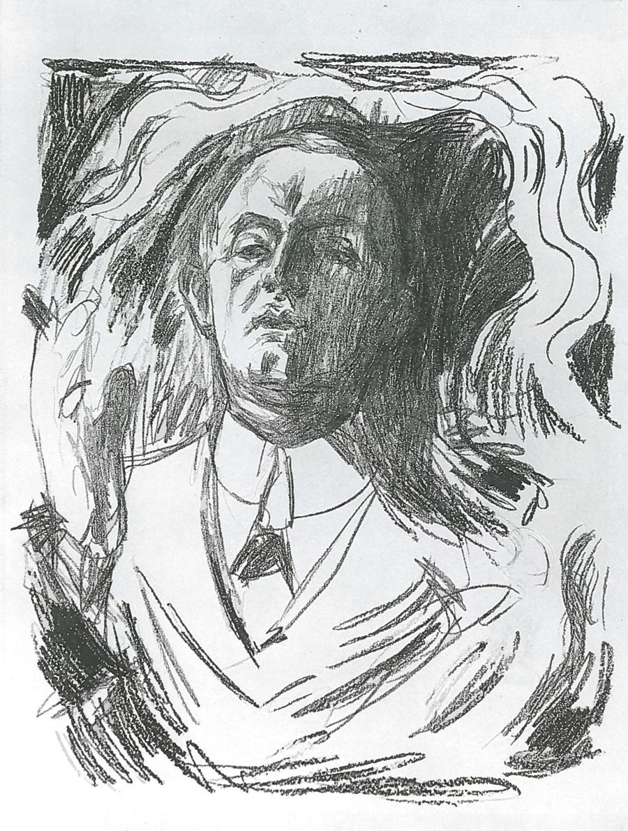 Self-portrait with a Cigar