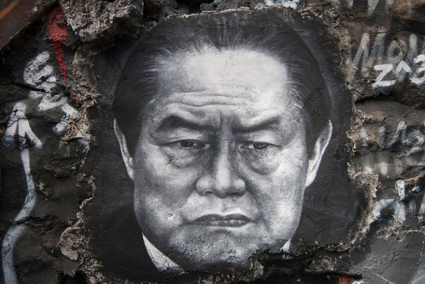 Why Xi Jinping's investigation of Zhou Yongkang is  a big deal
