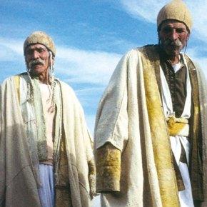 The Yezidis publication date broughtforward