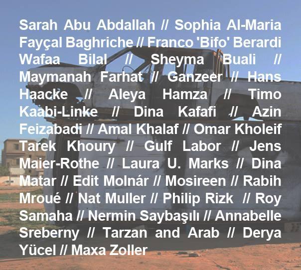 Ibraaz Contributors