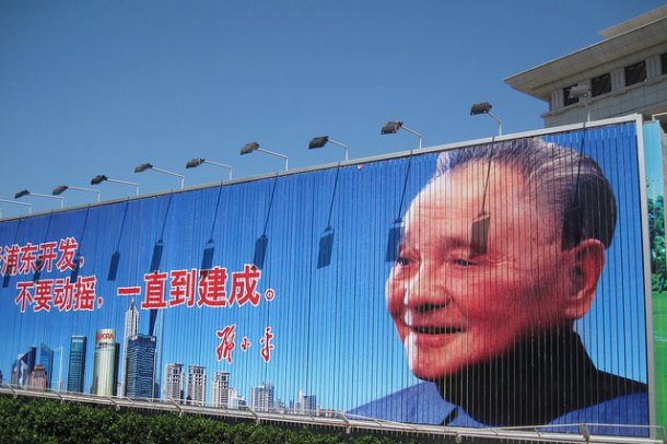 Five ways Deng Xiaoping still influences China