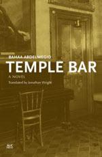 Temple Bar Bahaa Abdelmegid