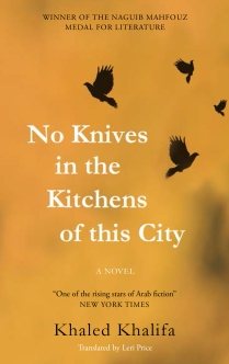 no-knives-in-the-kitchens-of-this-city