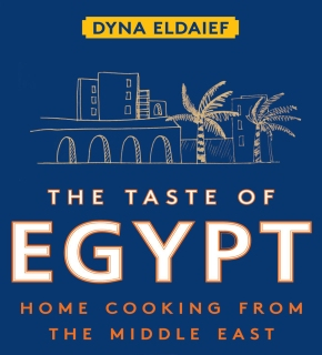 'The Taste of Egypt' by Dyna Eldaief – recipe extract: Okra, Lamb & Tomato Stew