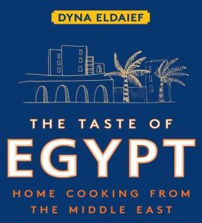 'The Taste of Egypt' by Dyna Eldaief – recipe extract: Okra, Lamb & TomatoStew