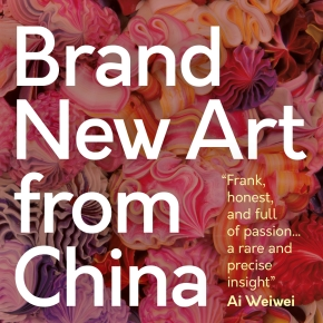 'Anyone Can Be Chinese' – an extract from BRAND NEW ART FROM CHINA by Barbara Pollack